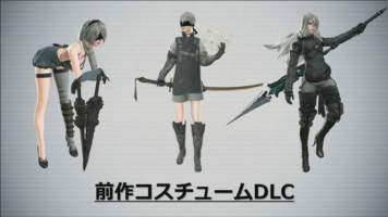 NieR-DLC-DLC-Cap_04-17-17_001