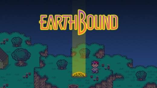 EarthBound n'est jamais sorti en version française. Never Ever.