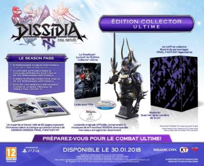Le collector Dissidia Final Fantasy à 199.99€