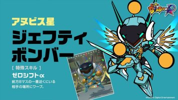 Septembre 2017 Super Bomberman R (4)
