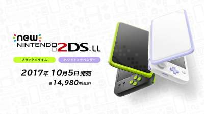 New Colors New 2DS XL