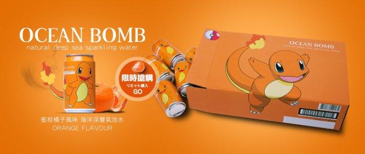 Ocean Bomb Ronflex (en canette)Ocean Bomb Salamèche (en canette)