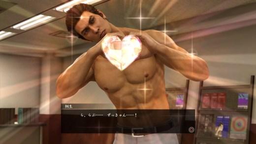 Oui, j'ai fait exprès d'illustrer cet article avec cette image de Yakuza Kiwami 2 sur PS4...
