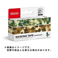 Scotch décoratif Nintendo Labo
