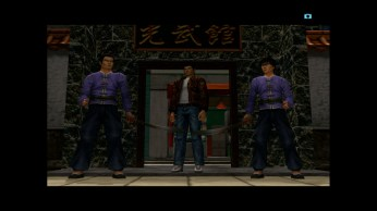 Shenmue II sur Xbox One