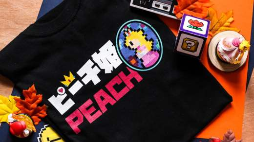J'ai faillit craquer pour le T-Shirt Peach !