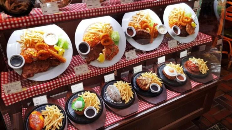 Exemple de présentation  de repas d'un restaurant au Japon