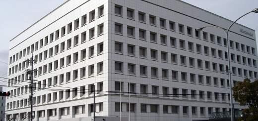 Le bâtiment de Nintendo Japan à Osaka