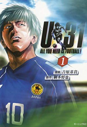 Atsuhiko Kouno from U-31 All You Need is Football