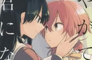 Manga Yuri Yagate Kimi ni Naru sẽ được chuyển thể Anime