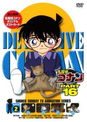 Shinichi Kudo (Edogawa Conan) from Detective Conan