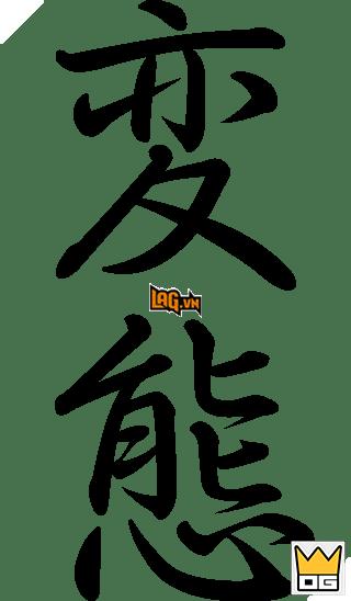 Từ Hentai với cách viết theo Kanji.