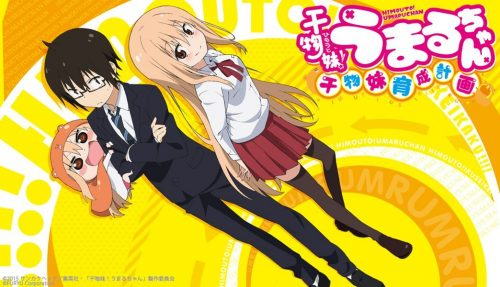 Umaru and Taihei Doma from Himouto! Umaru-chan R