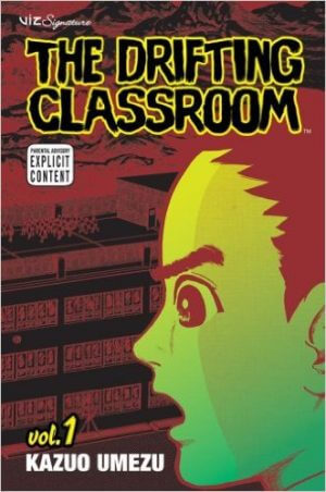 Hyouryuu Kyoushitsu (The Drifting Classroom)