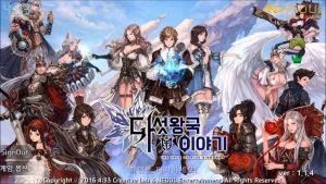 Bom tấn RPG đồ hoạ khủng The Tale of Five Kingdoms đã có mặt trên Mobile