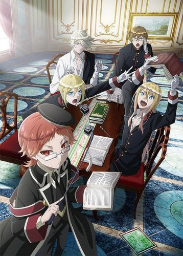 The Princes from Oushitsu Kyoushi Heine (The Royal Tutor)