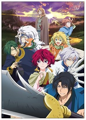 Akatsuki no Yona (Yona of the Dawn)