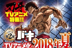 Anime Baki (Grappler Baki 2nd Season) hé lộ OP và ED
