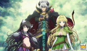 Anime How NOT to Summon A Demon Lord ấn định ngày ra mắt