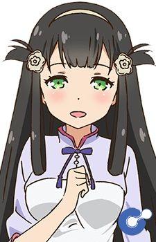 Xuemei Li (Märchen Mädchen)