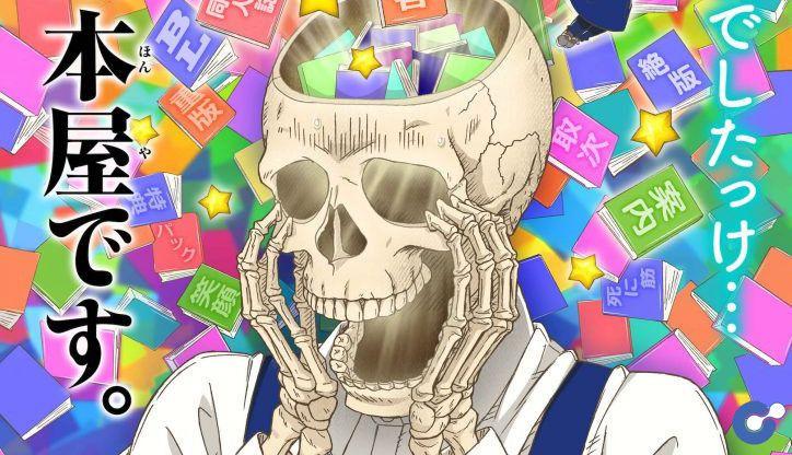 Anime Gaikotsu Shotenin Honda-san sẽ chỉ có 12 tập