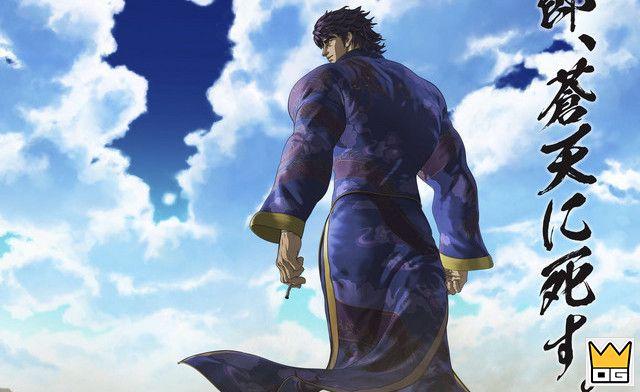 Anime Fist of the Blue Sky: Regenesis Season 2 tung trailer mới đầy hấp dẫn