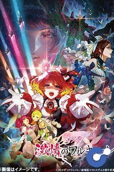Macross Delta Movie: Gekijyo no Walkure