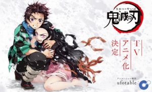 Anime Demon Slayer: Kimetsu no Yaiba tung trailer mới