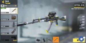 Cận cảnh giao diện trang bị phụ kiện súng trong Call of Duty Mobile