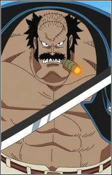 Fossa (One Piece)