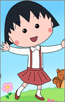 Momoko Sakura (Chibi Maruko-chan)