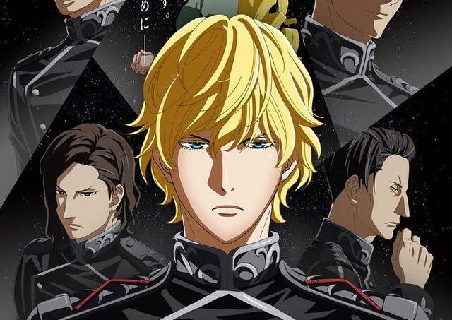 Legend of the Galactic Heroes: Die Neue These sẽ có 3 Movie mới