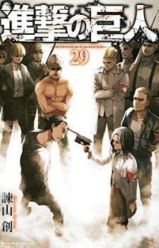 Attack on Titan (Shingeki no Kyojin) 29