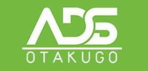 logo-ads
