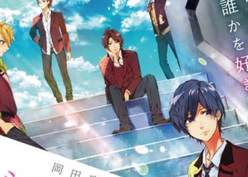 Anime Kimi dake ni Motetainda tung trailer mới giới thiệu ca khúc chủ đề