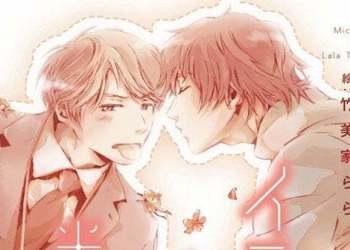 Manga đam mỹ Yes ka No ka Hanbun ka sẽ được chuyển thể Anime