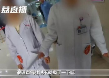 Ám ảnh với phim 18+, nam bệnh nhân sàm sỡ nữ y tá ngay trong bệnh viện