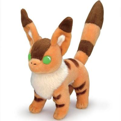 Castle in the Sky Plush Fox Squirrel