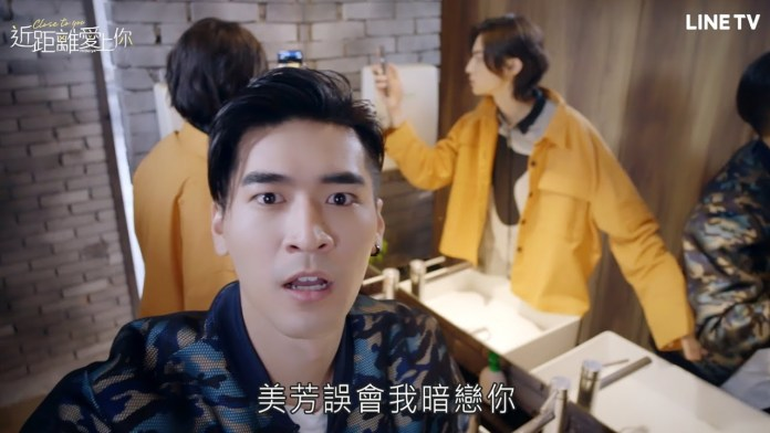HIStory4: Close to You (2021) Episode 7: release date, watch online and preview