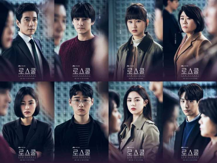 Watch Law School Episode 3 Online: Release Date and Preview