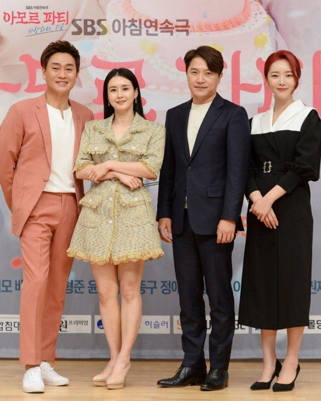 Main Cast Of Amor Fati