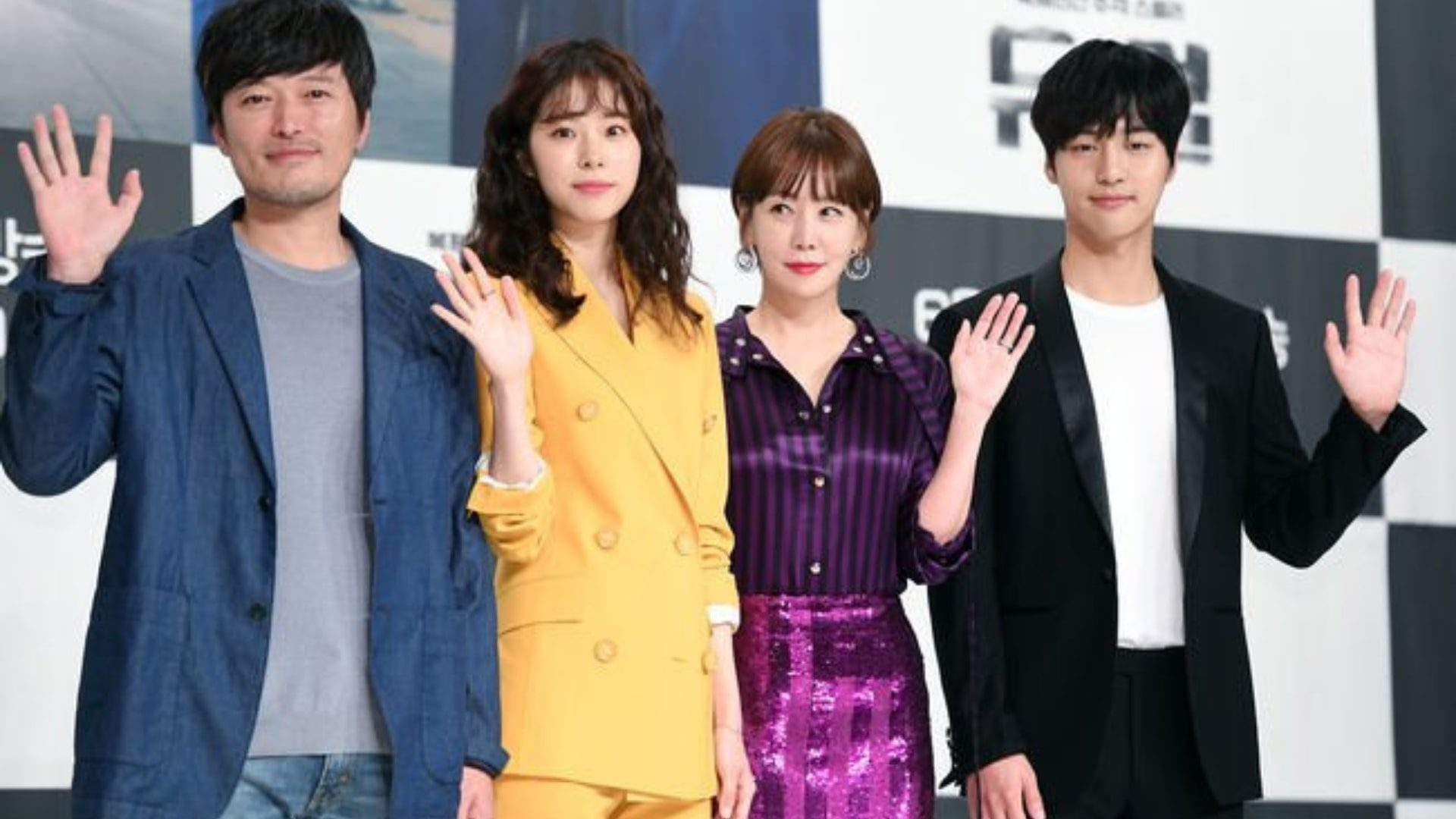 Duel Kdrama: Cast, Review & Where To Watch