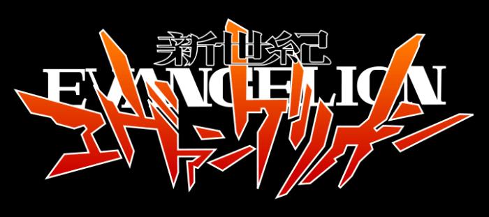 720px-Neon_Genesis_Evangelion_Logo.svg