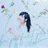 Shinchou Yuusha: Kono Yuusha ga Ore Tueee Kuse ni Shinchou Sugiru OP Single - be perfect, plz!