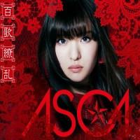 ASCA – Hyakka Ryouran (1st Album)