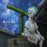 Dr. STONE ED2 Single - Yume no You na