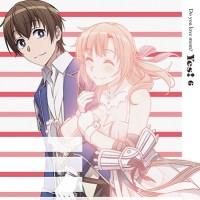 Tsuujou Kougeki ga Zentai Kougeki de Nikai Kougeki no Okaasan wa Suki desu ka? Vol.6 Original Soundtrack Vol.2