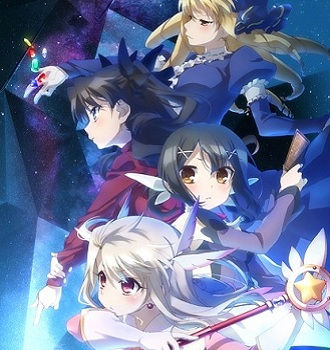 Fate/kaleid liner Prisma☆Illya Ost [Music Collection]