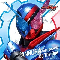 Kamen Rider Build Theme Song - Be The One