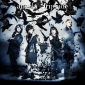 Ajin 2nd Season  OP – Boku wa Boku de Atte